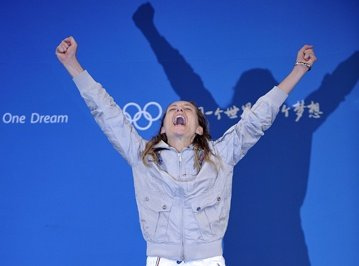 Olympic victory yell
